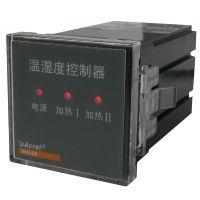 供应安科瑞WH48-11/C 智能型温湿度控制器