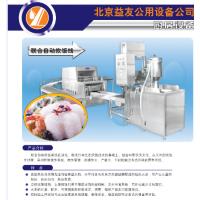 供应北京益友燃气自动米饭生产线 米饭线生产厂家