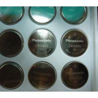 供应CR2450原装松下纽扣电池长期优势供应