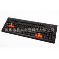 供应Q7 追光豹经典商务游戏专业键盘[USB] 键盘批发 电脑配件批发