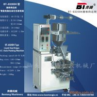 奔腾供应AL032广元遂宁液体药片自动化包装机械