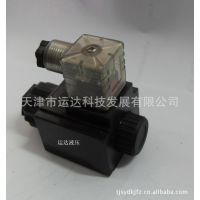 厂家直销液压阀用电磁铁 内孔20MM 电压220V 24V  12V