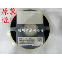 双NPN复合晶体管UMH2 N TR 丝印:H2 SOT-363 ROHM进口原装