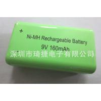 9V镍氢充电电池 9伏无线麦克风电池 无线话筒电池