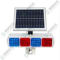 太阳能爆闪灯技术的发展|太阳能交通信号灯厂家|湘旭光电科技