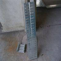 抗压热镀锌钢跳板250系列3000*250*50*1.2