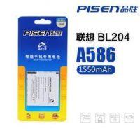 品胜厂家直销 联想 BL204手机电池