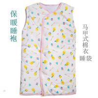 批发 婴儿睡袋 保暖睡袍 棉花睡衣 针织纯棉 马甲/无袖棉衣 冬