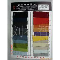 细点纹针织化纤布底细点布底21个色¥13.2/码箱包手袋皮具用料