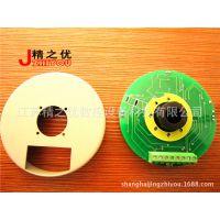 沈阳数控车床CAK6140 精诚刀架SLD90-4 发信盘 编码器JY-4FR