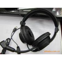 JS-6789 USB电脑耳机带麦克风 教学耳机  语音耳机