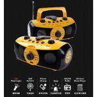 手摇发电音箱 SD卡音乐播放 照明 收音机 供手机充电 报警功能