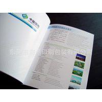 专业印刷公司简介、企业简介、企业目录、企业年鉴、企业画册