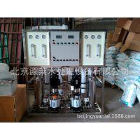 反渗透RO纯水设备 2吨双级反渗透装置 工业RO纯水机