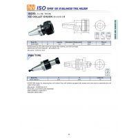 供应安威刀具 重切削刀具 ISO20-ER20