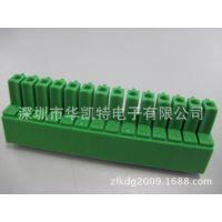 生产厂家销售对插式接线端子(公母座焊接后对插)15EDGK-3.5