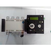 专业生产 智能型双电源 160A/4P 双电源自动切换开关