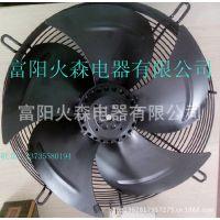 供应西宁冷冻式干燥机风机 外转子风机电机