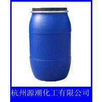 无卤环状磷酸酯阻燃剂防火剂阻燃液 FR-301