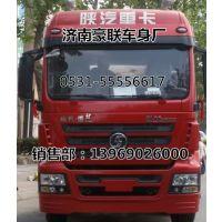 供应陕西陕汽德龙M3000汽车线束驾驶室线路总成及零部件驾驶室总成