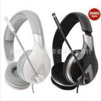 供应Somic/硕美科 G945 USB电脑游戏耳机 7.1声道头戴式 低音带麦克风