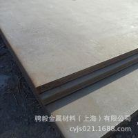 供应高硬度、高耐磨性Cr8工具模具钢材圆钢、锻件 、铣磨加工