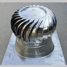 华强节能环保厂房无动力通风器、通风球、无动力风机、自然通风器
