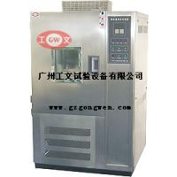 供应工文试验设备,恒温恒湿箱,湿热试验设备
