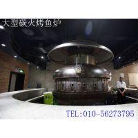 塔库烤鱼炉烤鱼炉子生产厂家塔库烤鱼炉全国供应商