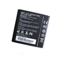 厂家直销批发华为U9508手机电池荣耀2代HB5R1电板 华为手机电池