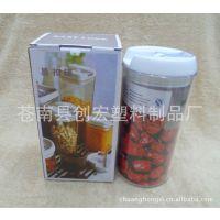 厂家直销塑料密封罐 易扣罐  厨房储物罐 咖啡茶叶糖果罐  大号