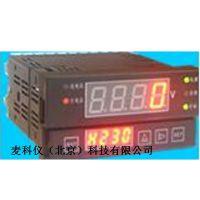 直流电压继电器 MKY-EVRD500