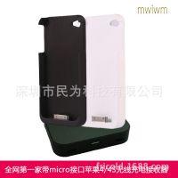 mwiwm苹果4手机带接口无线充电器 iphone4S充电接收壳背夹接收器