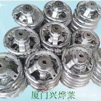 18寸铁手轮 铸铁镀亮铬铁手轮 厂家直销 机械设备通用配件