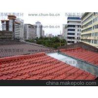 供应上海彩钢瓦屋面防水】上海彩钢瓦屋面防水