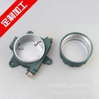 浙江余姚压铸厂供应远传压力变送器 精密铝合金压铸模具