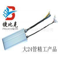 大功率24管 无刷电机控制器电动车改装84V 96V 108V 120V