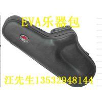 厂家直销EVA乐器包,EVA萨克斯盒,价廉物美,携带方便