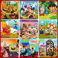 木质片宝宝拼图拼板 木制智力拼图儿童早教益智玩具幼儿2-3-4岁