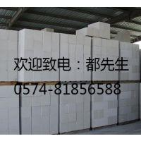上海各种型号蒸压加气仝气块,仝加气混凝土砌块,免烧砖加气砖,发泡混凝土砌块,泡沫混凝土砌块