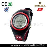 【手表厂家】深圳推出特殊蓝牙测心率手表