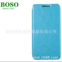 BOSO品牌全国型号***全 华为C8817L手机皮套 新型号***快 智能超薄