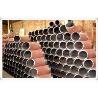 上海鑫辕弯头上海管件 对焊弯头 90度弯头 45度弯头 180度弯头弯管