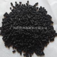 供应装修除味去甲醛室内清除异味废气污水处理煤质柱状活性炭