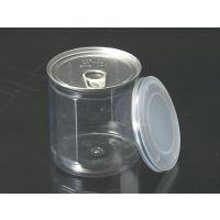 供应河北省保定市容城光明塑料包装制品厂--塑料易拉罐