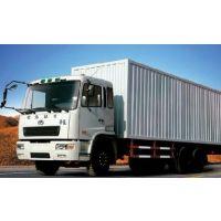 东莞市黄江专线直达北海 南宁 桂林物流货运和专业搬家公司15814398011