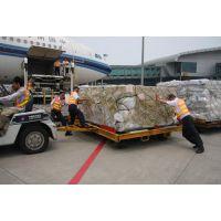 广州至哥伦比亚空运 海运 快递