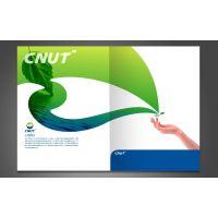 温州印宣传册折页刷厂/温州书籍装订印刷厂/温州印刷画册设计