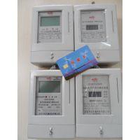 华信万通电能表,中国著名品牌