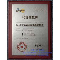 木质专利证书制作,金铂银铂奖牌,不锈钢木质奖牌